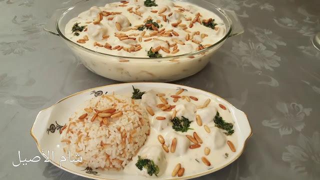 Shish Barak (meat patties with yogurt)