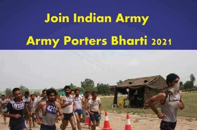 Open Bharti
