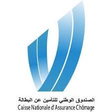 National Fund Unemployment insurance CNAC