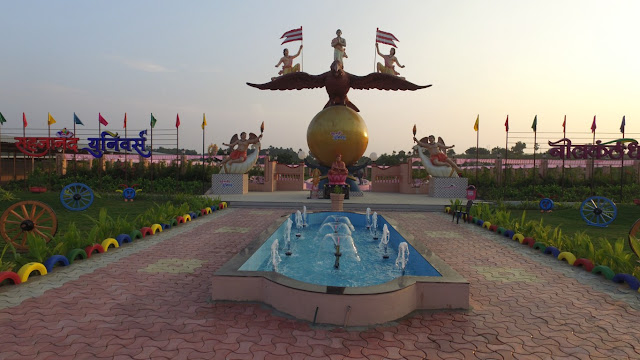 Nilkanthdham Poicha Tour Yatra - Poicha Tour Operator, Poicha Tour Booking, Tour Organizer in Ahmedabad, Poicha Darshan, Travel Agent in Ghatlodia, Travel Agent in Sola, Travel Agent in Ahmedabad, Poicha Tour Booking
