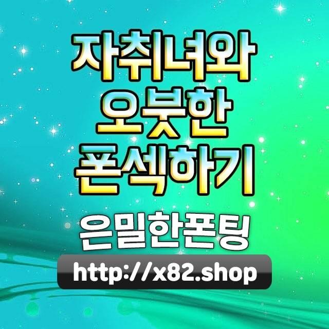 인천시남동구갤러리아백화점