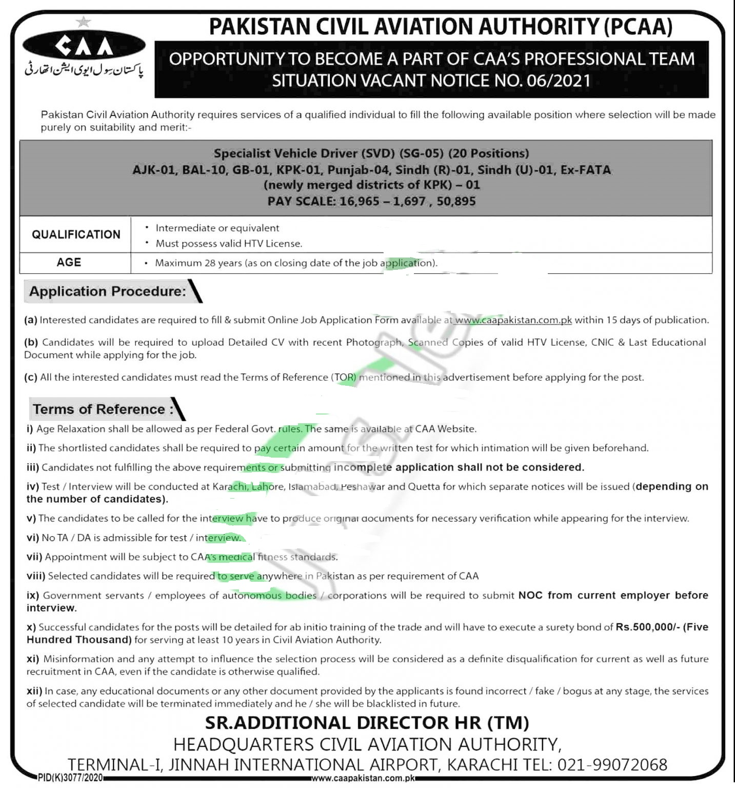Pakistan Civil Aviation Jobs 2021