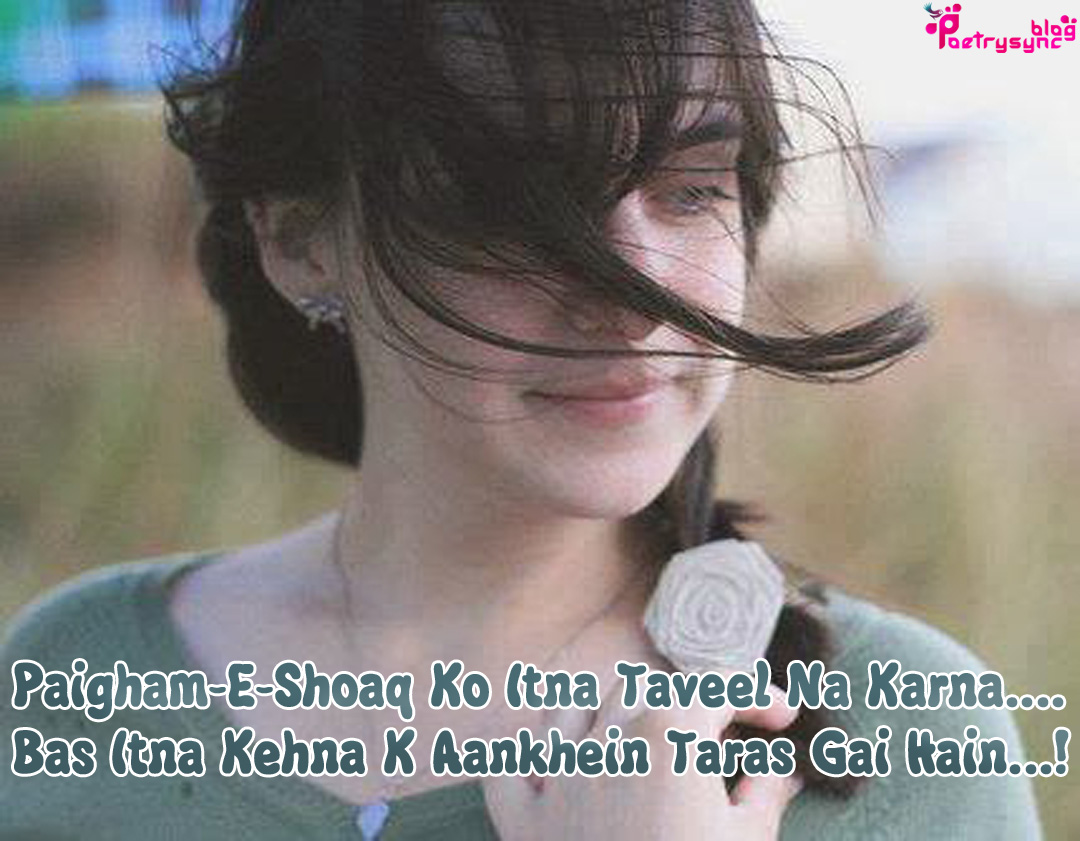 Love shayari photo hindi download