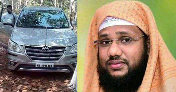 Police registered POCSO case against imam Shafeek al Qasimi, Thiruvananthapuram, News, Local-News, Crime, Criminal Case, Molestation, Police, Allegation, Kerala.