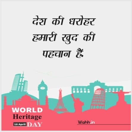 World Heritage Day Wishes