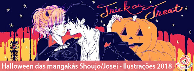 Halloween das mangakás Shoujo/Josei - Ilustrações 2018