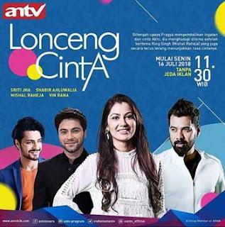 Sinopsis Lonceng Cinta Episode 301-304 (eps23-eps26 season terbaru)
