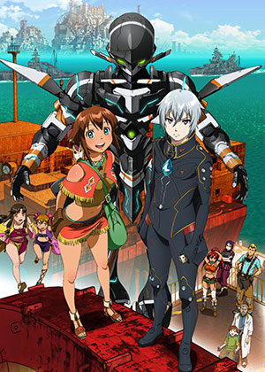 Suisei no Gargantia BD Subtitle Indonesia Batch