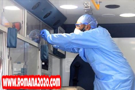 أخبار المغرب جهة سوس تُسجل حالات شفاء جديدة من فيروس كورونا المستجد covid-19 corona virus كوفيد-19