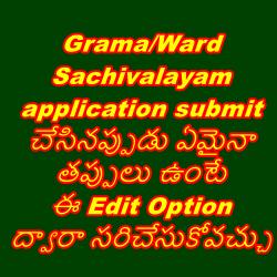 Edit-option