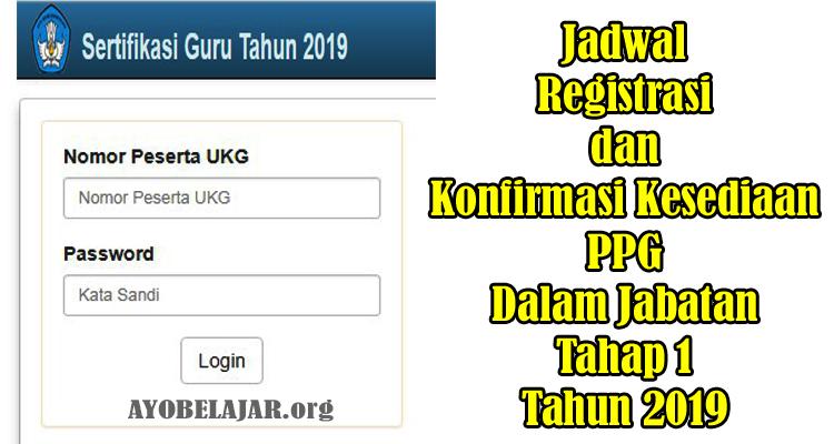 https://www.ayobelajar.org/2018/11/jadwal-registrasi-dan-konfirmasi.html