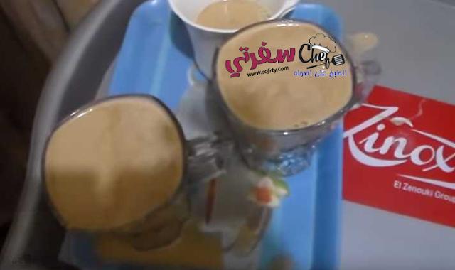 طريقة عمل القهوة الفرنساوي فتكات
