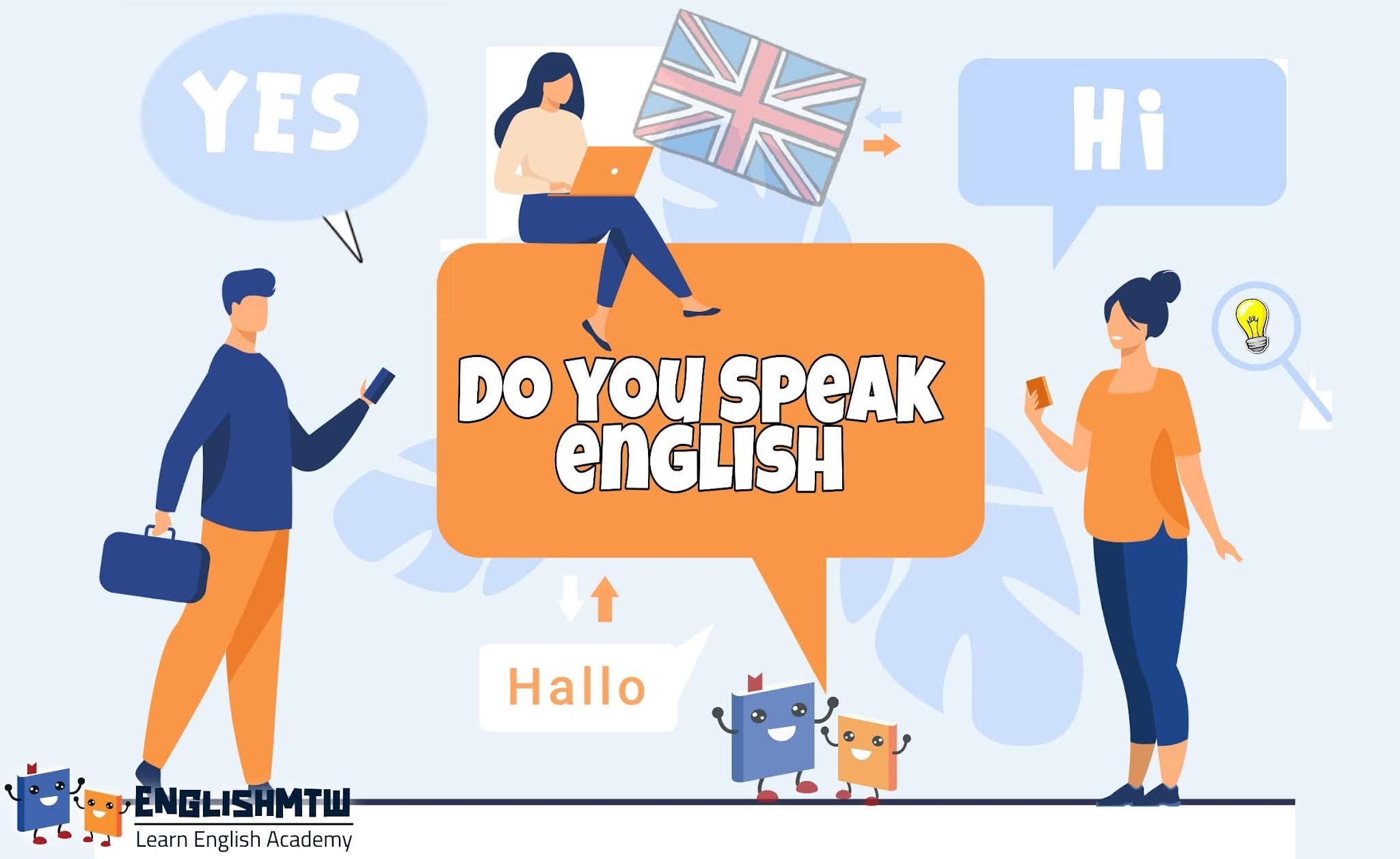 طرق لكيفية تحسين مهارة التحدث باللغة الإنجليزية