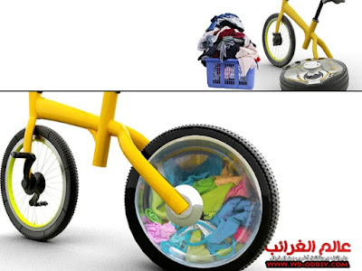 دراجة لغسل الملابس، عالم العجائب