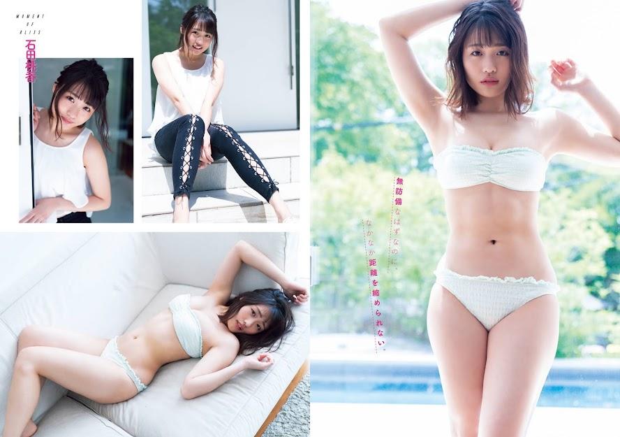 [Young Gangan] 2020 No.13 石田桃香 young-gangan 09300