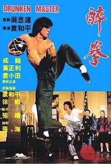 El mono borracho en el ojo del tigre (Drunken Master)<br><span class='font12 dBlock'><i>(Jui kuen - Drunken Monkey in the Tiger&#39;s Eyes)</i></span>