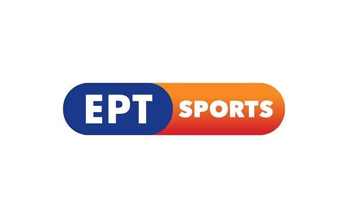 Το μπαράζ «Ξάνθη – Απόλλων Σμύρνης» στην ΕΡΤ Sports
