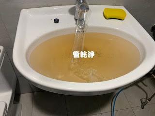 清洗水管, 水管清洗, 洗水管, 熱水忽冷忽熱, 管乾淨