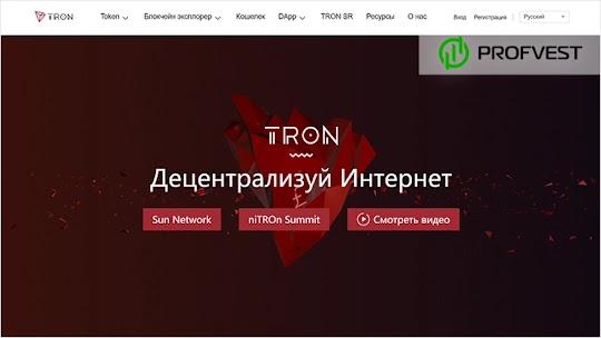 Tron: обзор и отзывы о криптовалюте в 2020 году