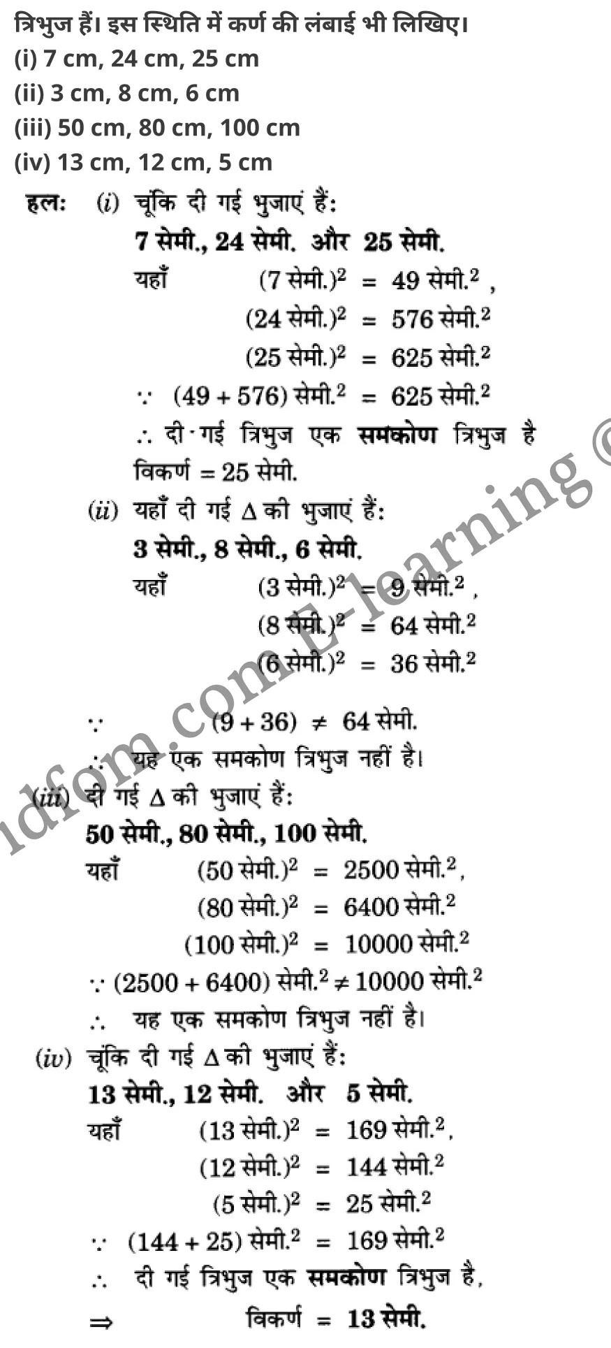 class 10 maths chapter 6 hindi medium 39