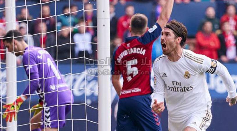 ريال مدريد يحقق انتصار كبير على فريق أوساسونا ويعزز صدارة في الدوري الاسباني