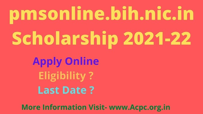 pmsonline.bih.nic.in Scholarship 2021-22 Bihar Post Matric Last Date, Eligibility, Apply Online