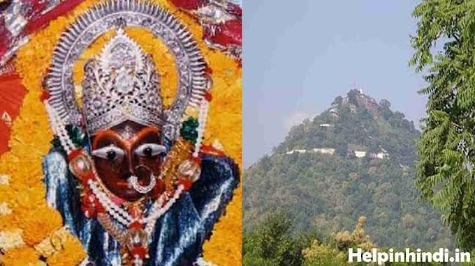 Maihar Temple Story in Hindi - मैहर मंदिर कि रोचक कहानी