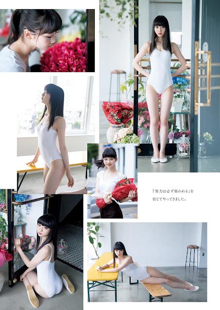 NGT48 Ogino Yuka 荻野由佳 Last Flower Images