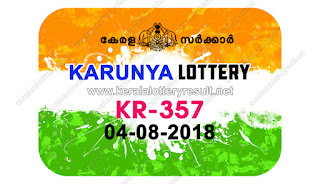 KeralaLotteryResult.net , kerala lottery result 4.8.2018 karunya KR 357 4 august 2018 result , kerala lottery kl result , yesterday lottery results , lotteries results , keralalotteries , kerala lottery , keralalotteryresult , kerala lottery result , kerala lottery result live , kerala lottery today , kerala lottery result today , kerala lottery results today , today kerala lottery result , 4 08 2018 4.08.2018 , kerala lottery result 4-08-2018 , karunya lottery results , kerala lottery result today karunya , karunya lottery result , kerala lottery result karunya today , kerala lottery karunya today result , karunya kerala lottery result , karunya lottery KR 357 results 4-8-2018 , karunya lottery KR 357 , live karunya lottery KR-357 , karunya lottery , 4/8/2018 kerala lottery today result karunya , 4/08/2018 karunya lottery KR-357 , today karunya lottery result , karunya lottery today result , karunya lottery results today , today kerala lottery result karunya , kerala lottery results today karunya , karunya lottery today , today lottery result karunya , karunya lottery result today , kerala lottery bumper result , kerala lottery result yesterday , kerala online lottery results , kerala lottery draw kerala lottery results , kerala state lottery today , kerala lottare , lottery today , kerala lottery today draw result,