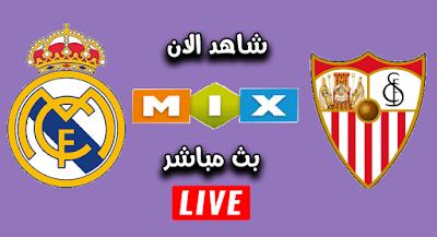 ايجي ناو مشاهدة مباراة ريال مدريد واشبيلية بث مباشر