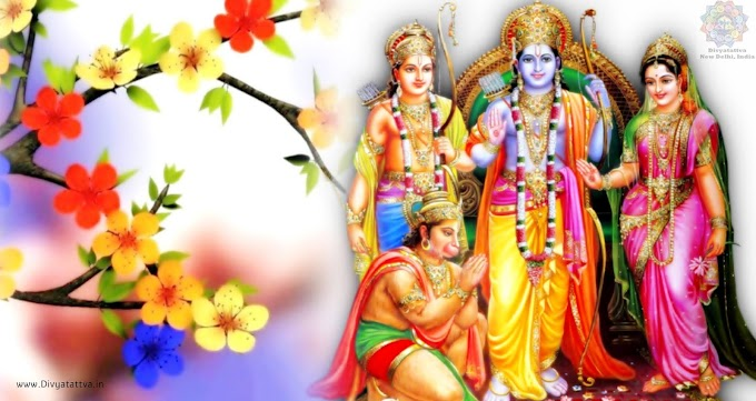 Lord Rama Sita Hanuman Laxman Parivar Wallpaper For Hindu Devotees