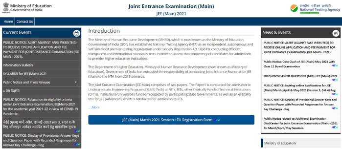 Last date of registration for JEE Main 2021 exam tomorrow, apply soon