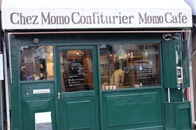 コンフィチュール専門店 Chez Momo