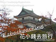 最佳日本城堡TOP20排名榜2018-2019