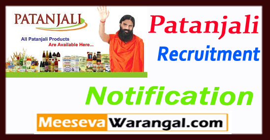 Patanjali Recruitment Notification 2017-18 10th 12th Pass Jobs Apply Online Form