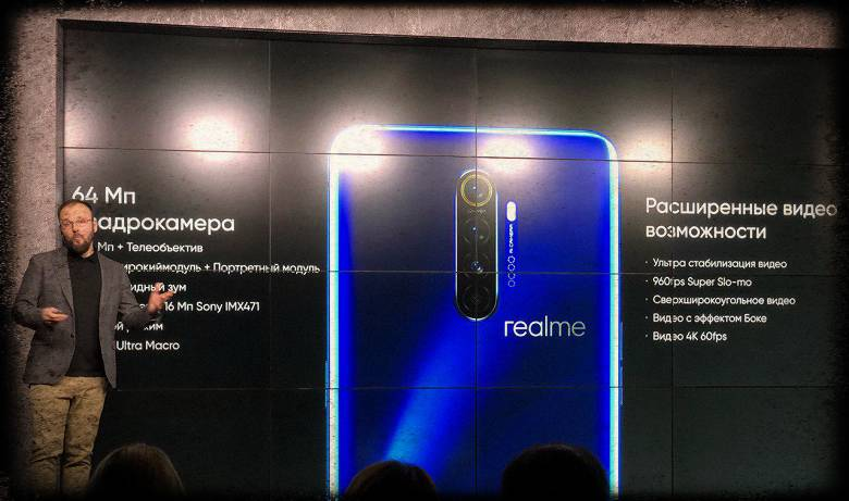 In China, Realme X2 Pro with 6 GB of RAM and 64 GB of flash memory costs $ 370, and with 8 GB of RAM and 128 GB of flash memory costs $ 395. A version in a special case with 12 GB of RAM, 256 GB of flash memory for $ 450 is also offered.