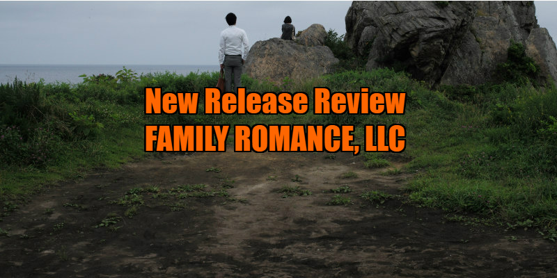 family romance llc review