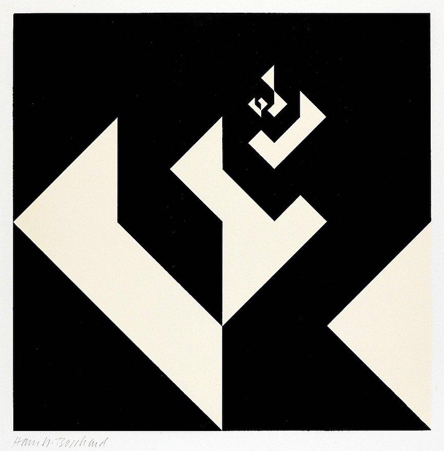 a Hans Rudolf Bosshard print 1961, stairs