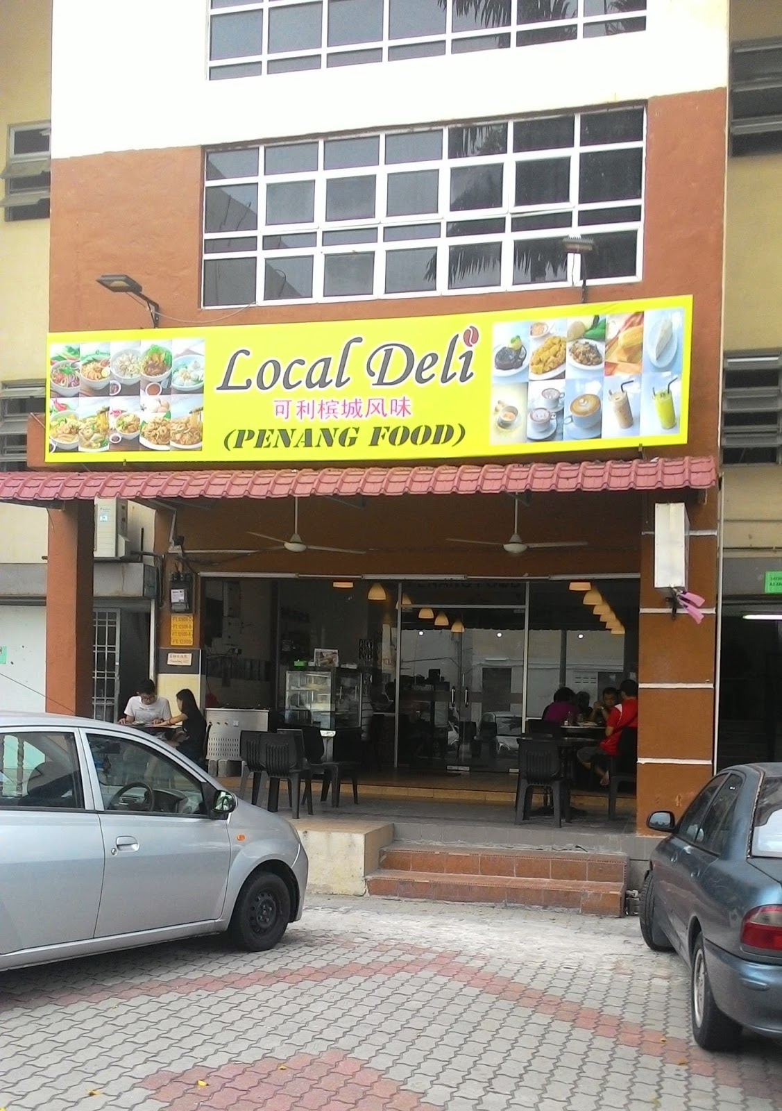 Painted Lips Local Deli Restaurant Nilai If You Love Penang Food You Gotta Come Here