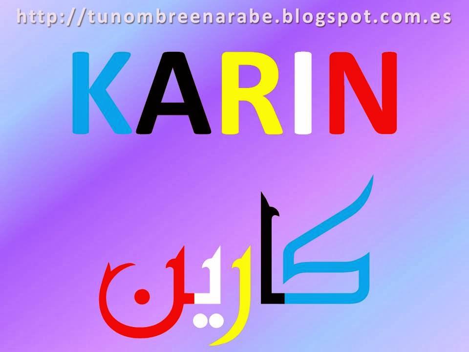 Nombres en arabe para tatuajes Karen
