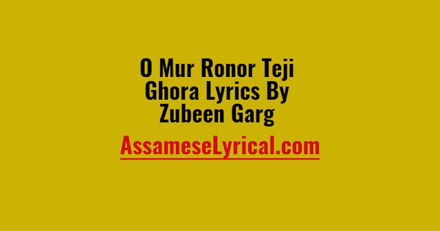 O Mur Ronor Teji Ghora Lyrics