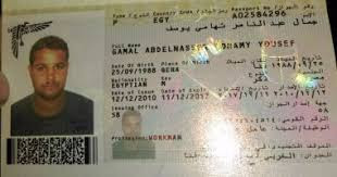 العثور على عامل مصري محروقاً في السعودية بعد 50 يوماً من اختفاءه (صور وفيديو)