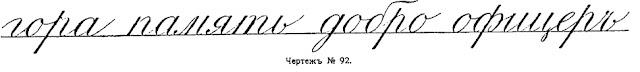 каллиграфия слова