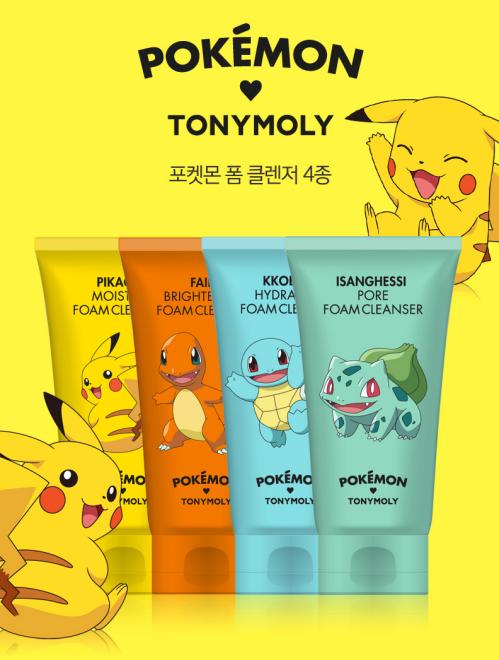 Tony Moly x Pokémon Go
