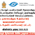 Vacancy Announcement in Public Utilities Commission of Sri Lanka
