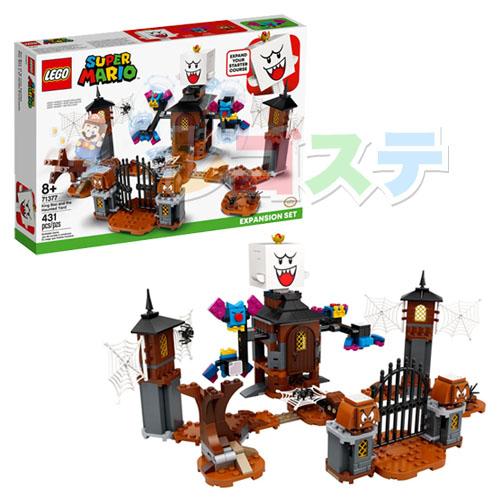 レゴ(LEGO) スーパーマリオ バサバサとキングテレサのやしきチャレンジ 71377