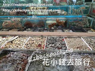 西貢海鮮:全記海鮮