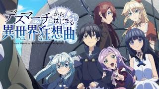 جميع حلقات انمي Death March kara Hajimaru Isekai Kyousoukyoku مترجم عدة روابط
