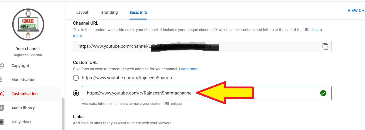 youtube ka custom url kaise le