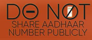 aadhar+virtual+id